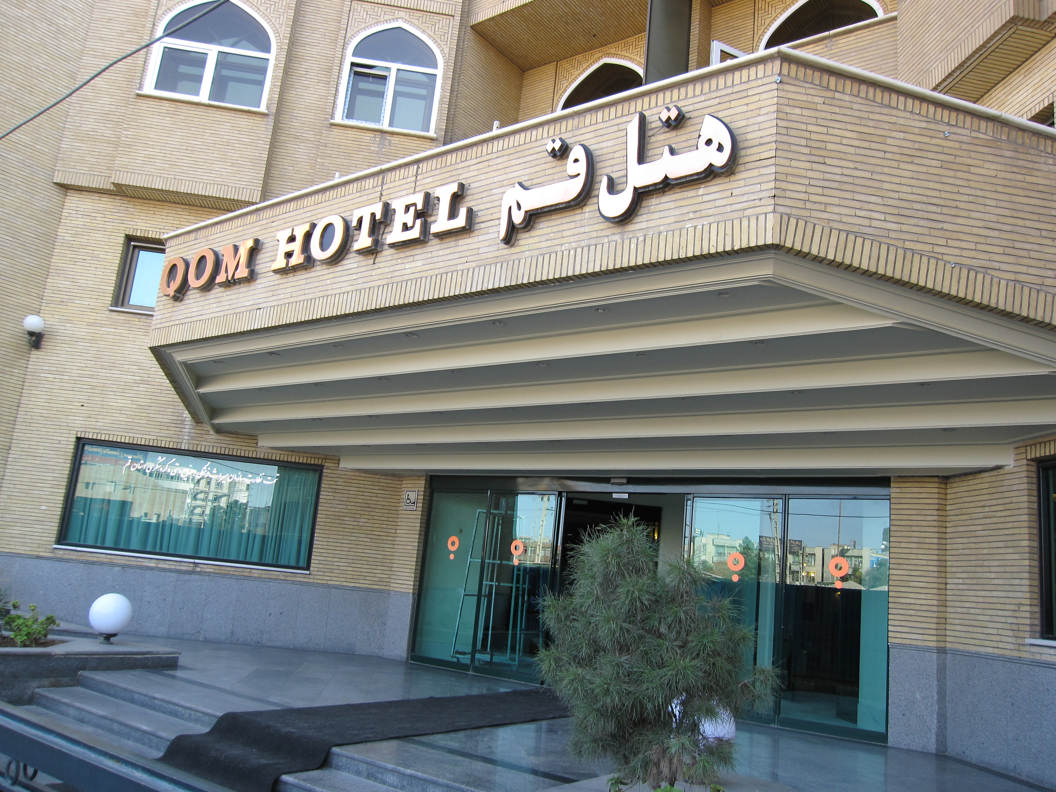 Hotels for Independent hotels near me